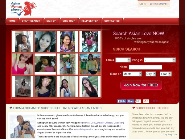 Asianwomenplanet 가입하기