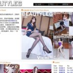 Premium Beauty Leg